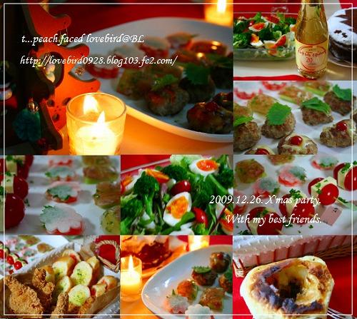 s-クリスマスパーティー