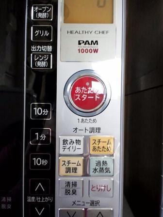 テレビ&レンジ&ごんた 007