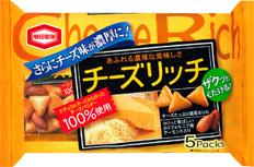 柿の種チーズ
