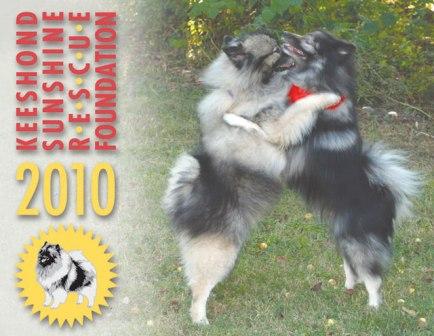 KSRF 2010 Calendar