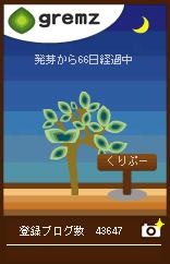 1257656053_03460.jpg