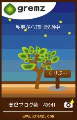 1258440079_02036.jpg