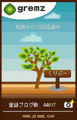 1258648250_02251.jpg