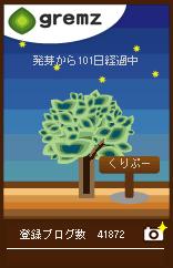 1260679401_08532.jpg