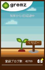 1262373661_08154.jpg
