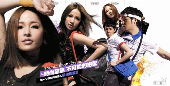 2008PUMA表紙
