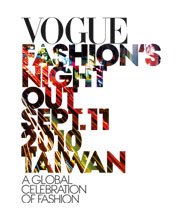 fno-logo-picture.jpg