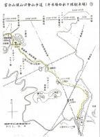 須山登山歩道③地図