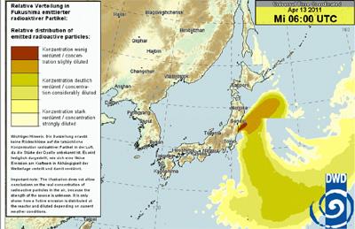 放射性物質飛散予想マップ
