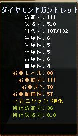 20091028c