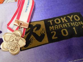 メダルとタオル