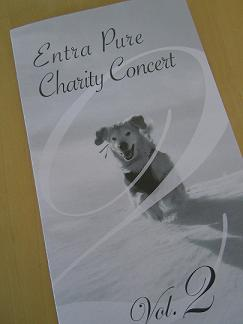 Entra Pure Charity Concert Vol.2