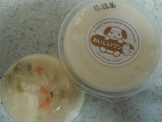 ワンコ豆腐