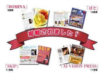 media-H.jpg