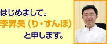 syoukai_photo.jpg