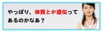 tasyounokouka_05.jpg