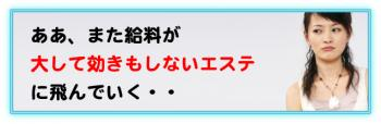 tasyounokouka_06.jpg