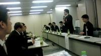 全国会長会議1