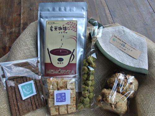 玄米コーヒーセット