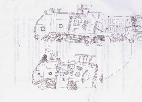 1U太の消防車