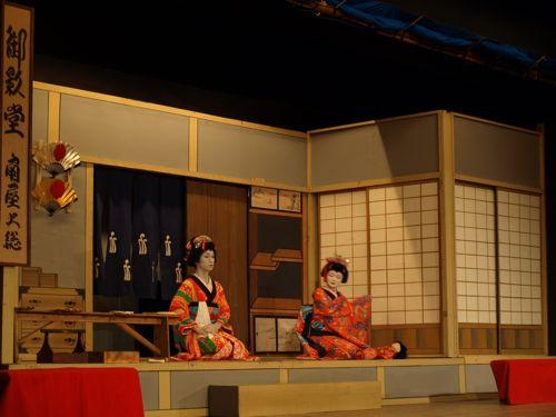 2加子母歌舞伎2010