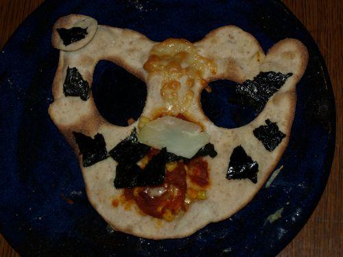 7U太のピザ