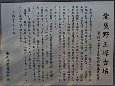 3のぼの神社解説