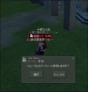mabinogi_2009_08_22_001.jpg