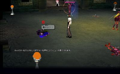 mabinogi_2009_08_26_012.jpg