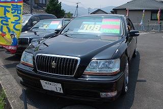 マジェスタ 001