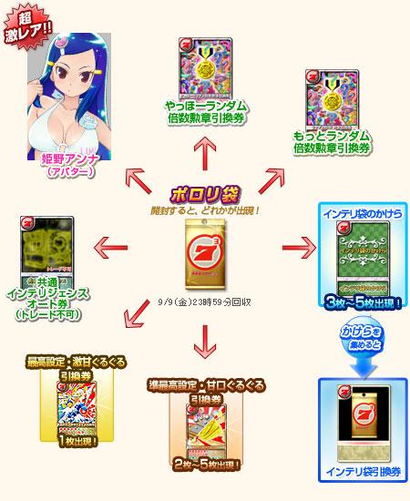 20110809_ep02_01.jpg