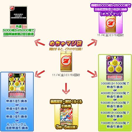 20111006_ep02_01.jpg