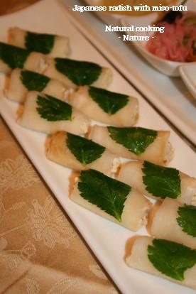 大根豆腐チーズ