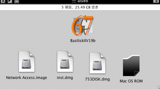 Bas0.jpg
