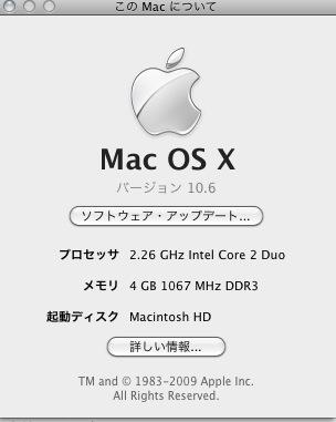 OSX106.jpg