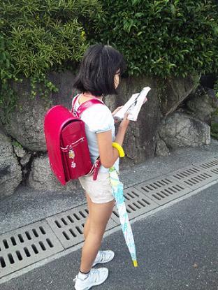 歩き読み 愛
