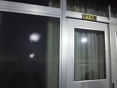 真っ暗なPAT室