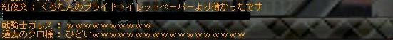 yakosama.jpg