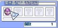002_20100109121850.jpg