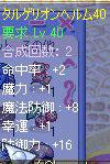 03_20100116124522.jpg