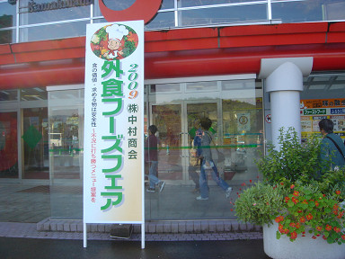 nakamura1180.jpg
