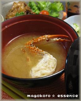ワタリガニのお味噌汁