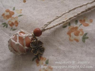 ヘンプのネックレス