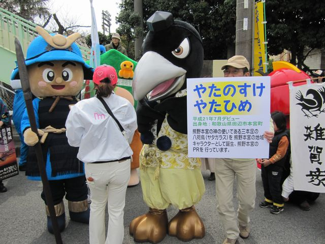 20100328-08.jpg