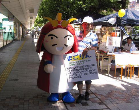 20100717-05.jpg