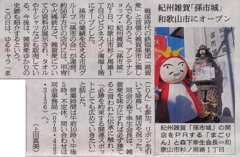 20110108asahi.jpg