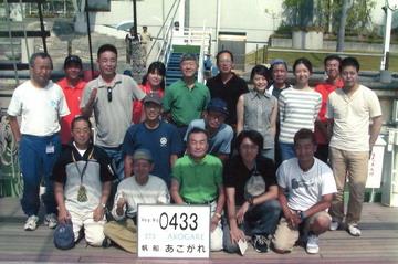 200409akogare.jpg
