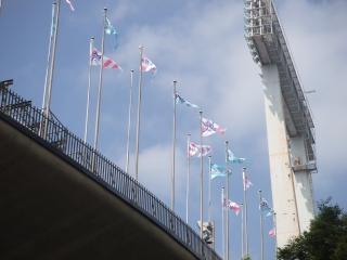 ARASHI 10-11TOUR國立場地