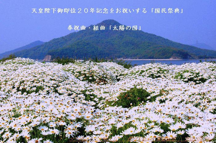 浦島フラワーガーデン5