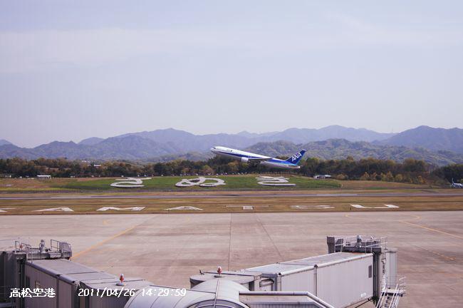 4,26悠、横須賀へ帰る 201